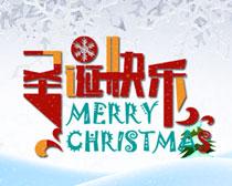 淘宝护肤品圣诞大促销海报设计PSD素材