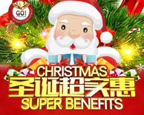 圣诞超实惠购物海报PSD素材