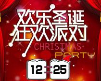 欢乐圣诞狂欢派对海报设计PSD素材