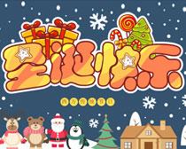 圣诞快乐吊旗海报设计矢量素材