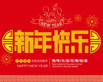 新年快乐2018狗年台历封面设计矢量素材