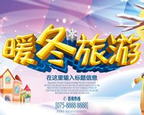 暖冬旅游宣传海报PSD素材
