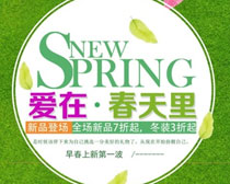 爱在春天里海报设计PSD素材