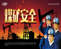 煤矿安全封面PSD素材