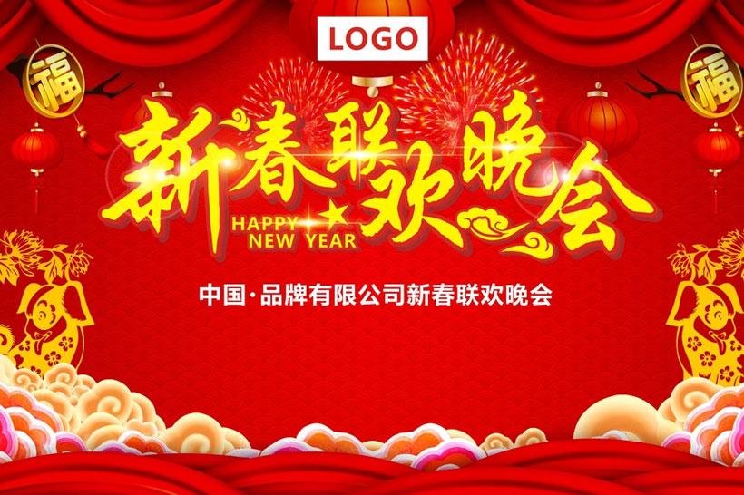 梅花新年喜庆活动海报宣传海报节日素材海报设计广告设计模板矢量素材