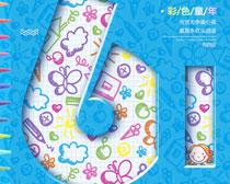 61彩色童年海报设计PSD素材