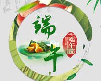端午节粽子促销海报PSD素材