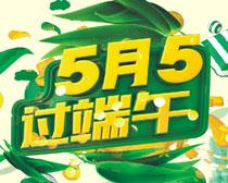 5��5����ں���ʸ���ز�