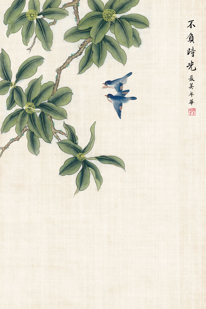 > 素材信息   关键字: 春天叶子小鸟水墨绘画背景中国风书画素材工笔