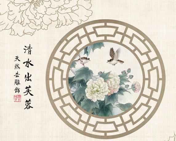中国风绘画封面PSD素材
