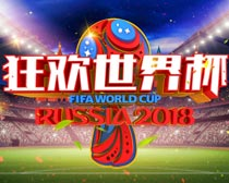 狂欢世界杯PSD素材