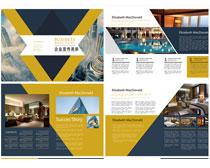企业形象宣传画册设计矢量素材