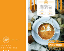 咖啡店画册封面设计矢量素材
