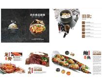 美食烧烤画册矢量素材