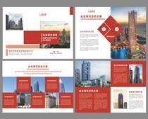 企業宣傳畫冊PSD素材
