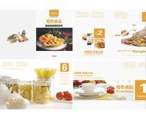 烘焙美食畫冊設計PSD素材