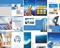 企业宣传画册PSD素材