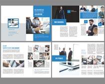 企业宣传册PSD素材