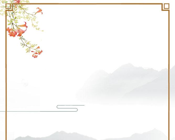 ppt 背景 背景图片 边框 模板 设计 相框 667_534