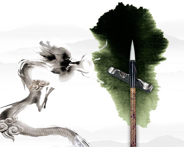 毛笔与中国龙PSD素材