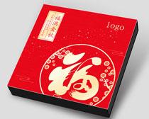 中秋月饼包装设计PSD素材
