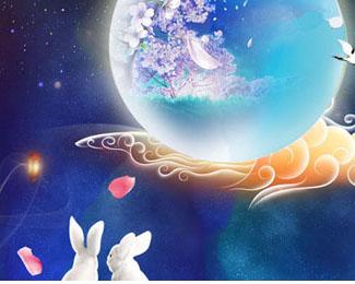 月亮中秋节日横幅PSD素材