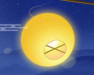 月亮中秋横幅PSD素材