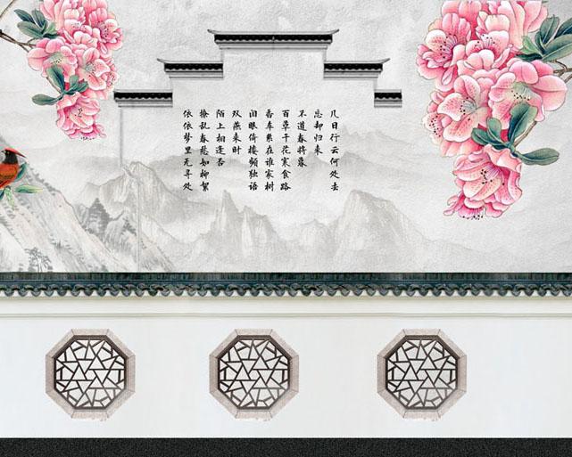 中国风艺术绘画PSD素材