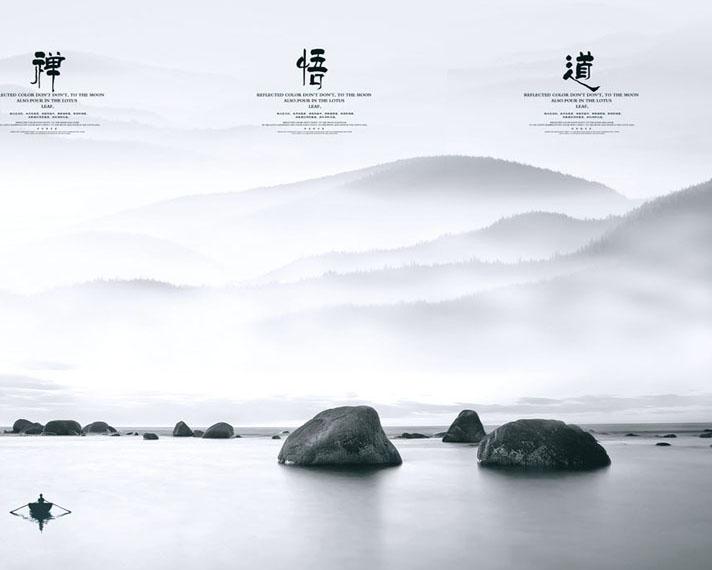 大海中国风绘画PSD素材