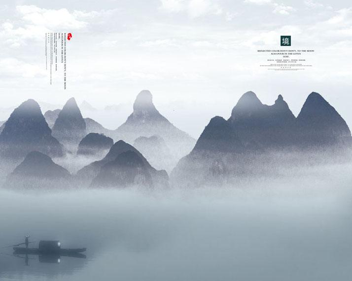 中国风风景绘画PSD素材