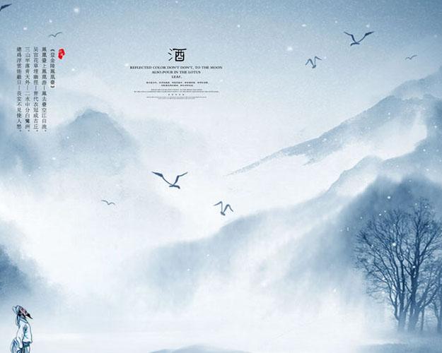 雪景风景绘画PSD素材