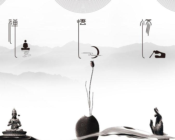 中国传统佛教PSD素材