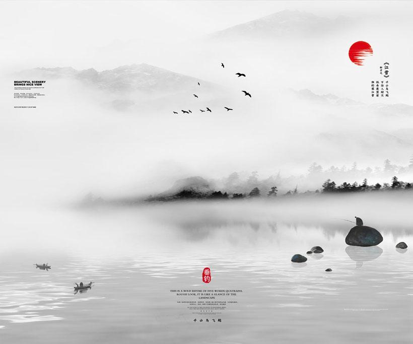 > 素材信息   关键字: 风景画禅意水墨绘画背景中国风书画素材工笔画