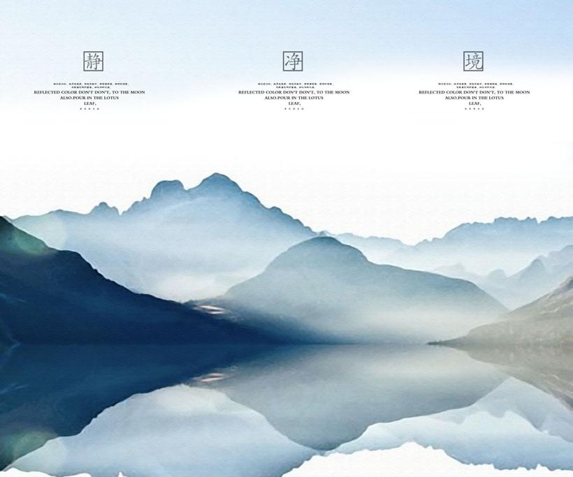 山水封面画PSD素材