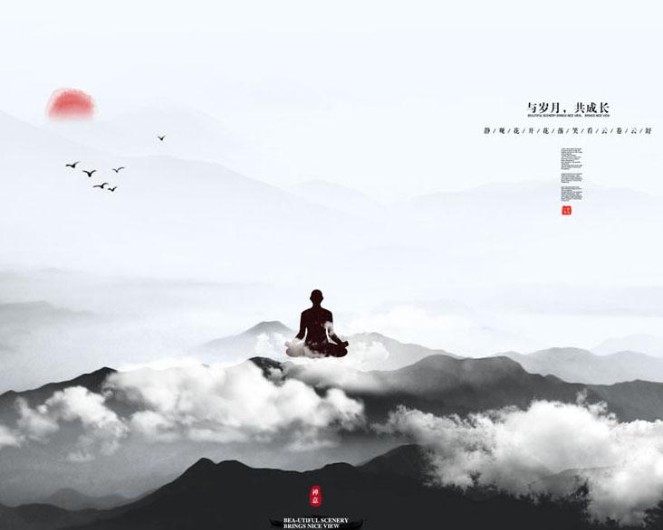意境云层风景画PSD素材
