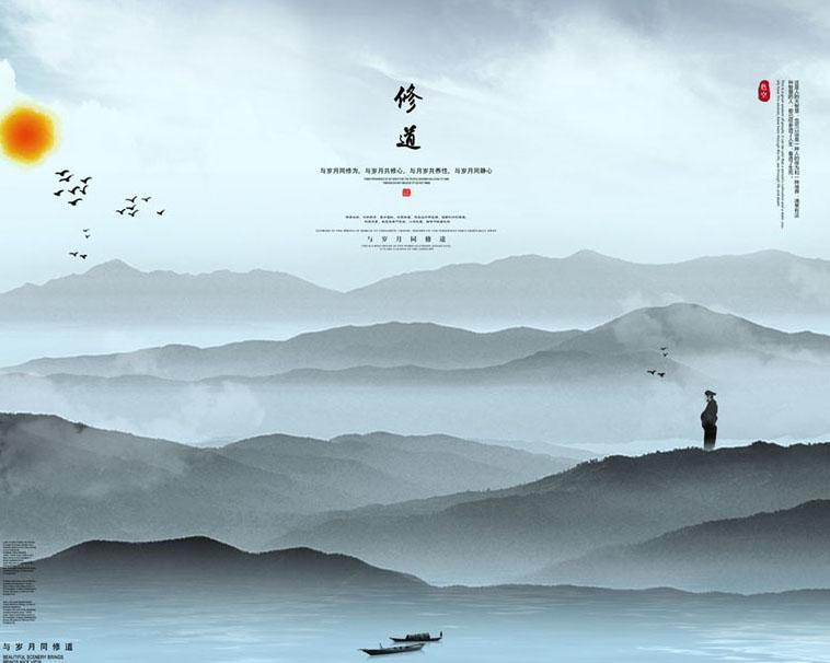 修道中国风景PSD素材