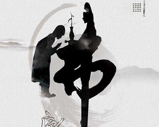 佛之道中国文化PSD素材