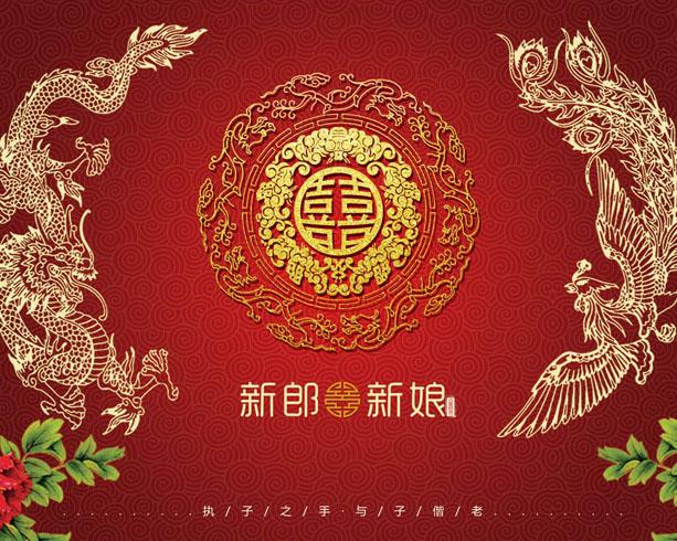 中国传统婚礼模板PSD素材