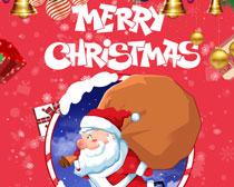 圣诞节感恩回馈海报PSD素材