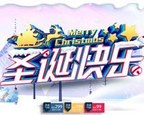圣诞快乐购物海报PSD素材