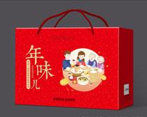 年味儿大礼包包装设计PSD素材