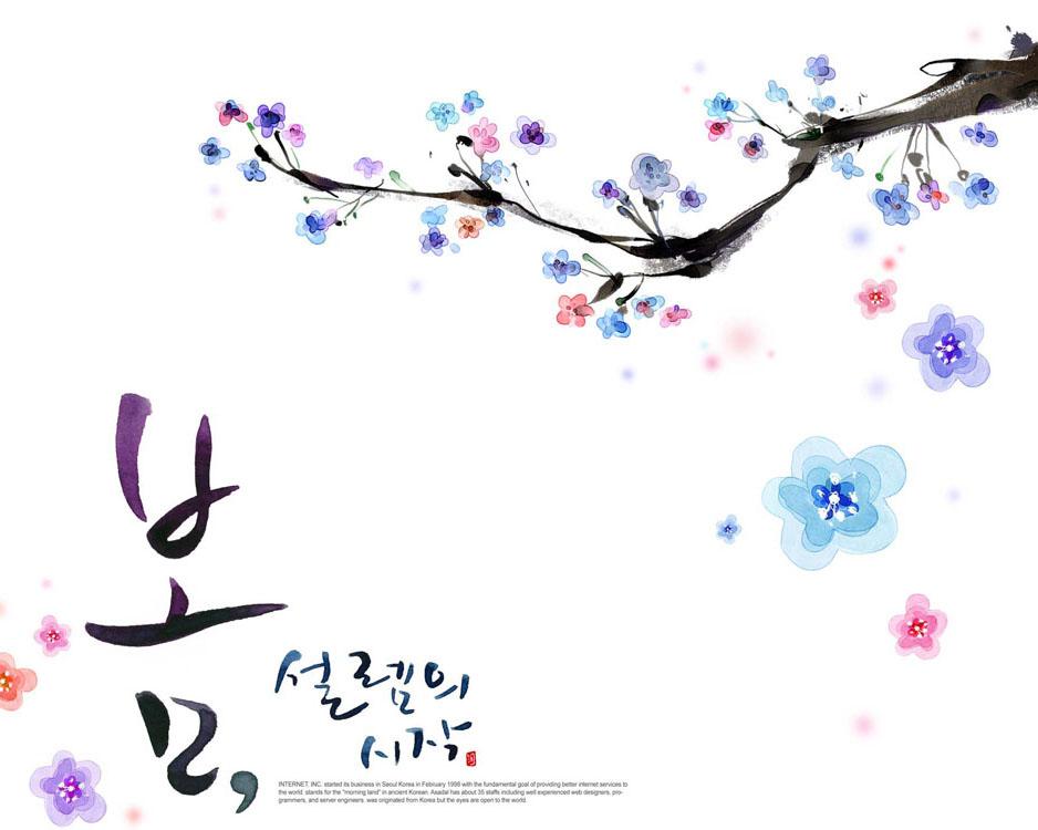 花朵封面绘画psd素材