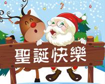 圣诞快乐吊旗海报矢量素材