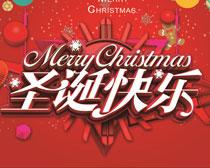 圣诞快乐海报bbin电子游戏网站