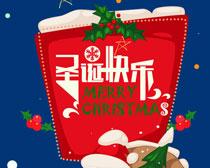 圣诞快乐矢量素材