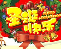 圣诞快乐海报背景矢量素材