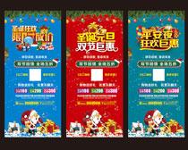 圣诞节宣传展板设计矢量素材