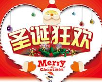圣诞狂欢吊旗矢量素材