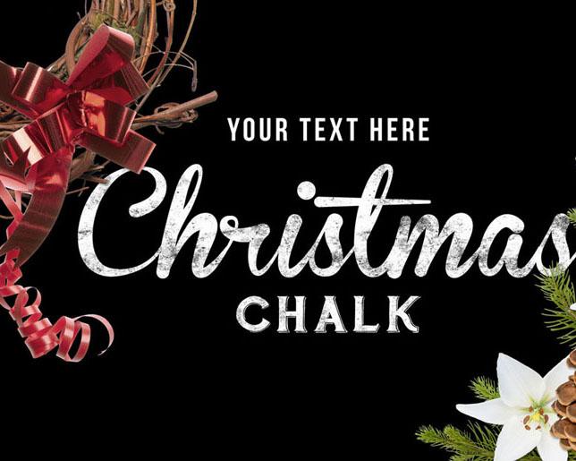 圣诞封面PSD素材