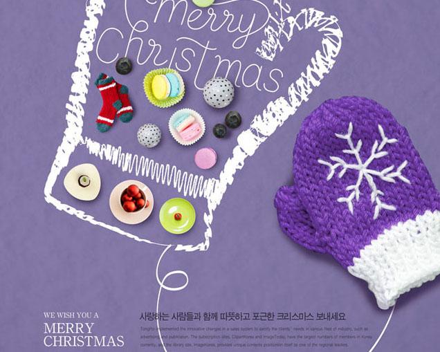 圣诞手套组合PSD素材